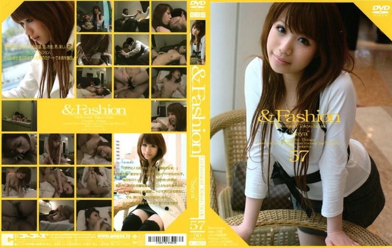 &Fashion 57 'Saya'