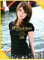 &Fashion 58 'Kaede' ダウンロード
