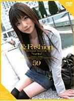 &Fashion 59 'Yurika' ダウンロード