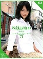 &Fashion 71 'Maya' ダウンロード
