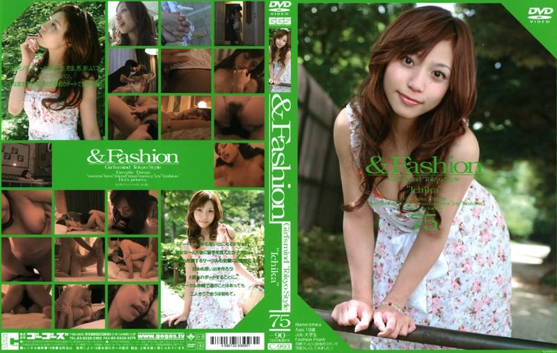 (140c993)[C-993] &Fashion 75 'Ichika' ダウンロード