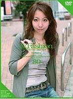 &Fashion 80 'Hotaru' ダウンロード