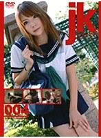 jk 004 ちさと ダウンロード