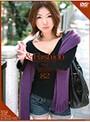 &Fashion 82 'Yui'