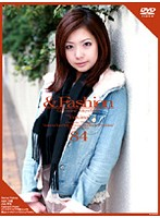 &Fashion 84 'Yukina' ダウンロード