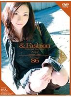 &Fashion 86 'Aika' ダウンロード