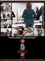 気功SEX術【四】 ダウンロード