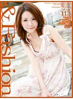 &Fashion 113 'Arisu' ダウンロード