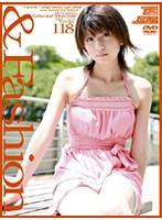&Fashion 118 'Yuria' ダウンロード