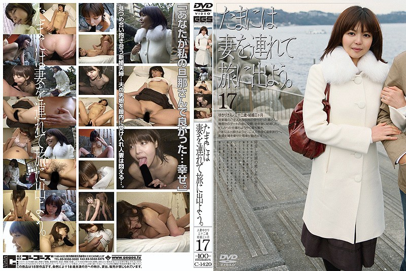 C-1420 Taking My Wife On A Holiday 17 Jav Streaming Taking My Wife On A Holiday 17 - JavTrailers.com->