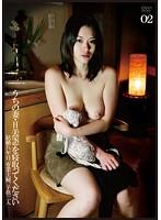 うちの妻・H美(28)を寝取ってください 02 ダウンロード