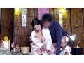 (140c01874)[C-1874] 潜入!!人妻専門耳かき店27 ダウンロード 15