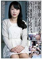新・奥さんシリーズ[95] ダウンロード