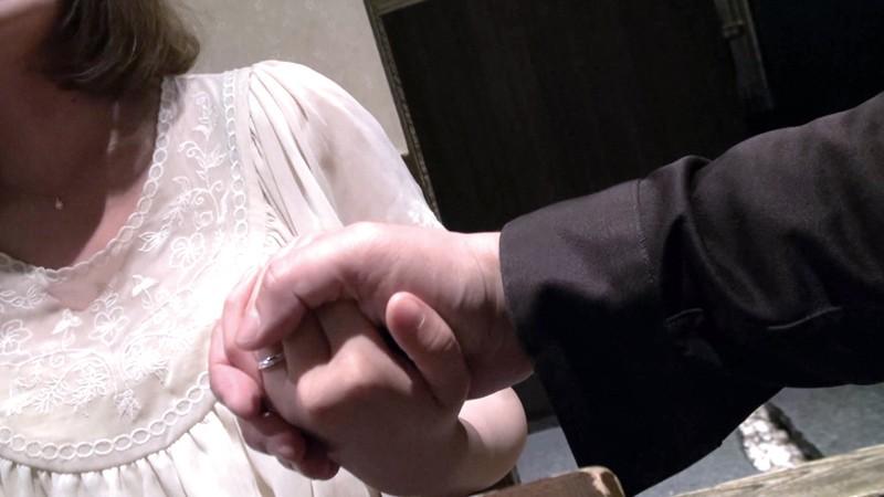 AV監督×素人妻 合コン2017・春の陣 キャプチャー画像 13枚目