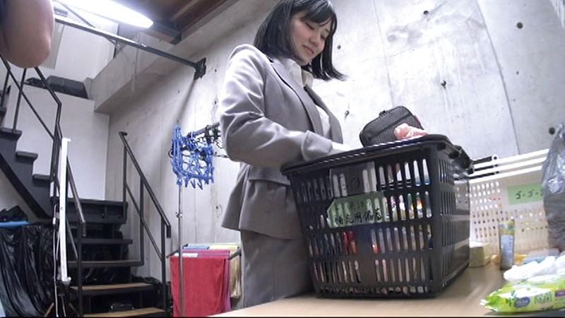 株式会社ゴーゴーズAVメーカー的業務日報vol.03 キャプチャー画像 1枚目