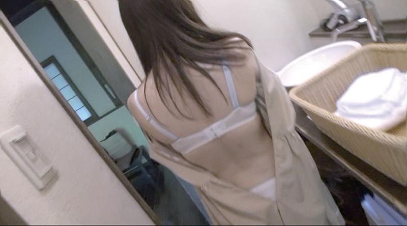 女子旅003 キャプチャー画像 4枚目