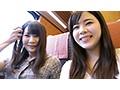 生撮 レズビアン温泉旅行 04