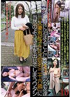 自分の部屋にとまることになった妻の女友達 「人妻有紀子さん(仮名)二十六歳」に当然のように手を出してしまうワタシ ダウンロード
