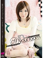 In your room 09感涙 豊田沙希