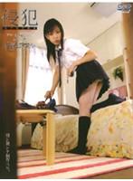 女子校生飼育 侵犯 #008 春海あすか ダウンロード