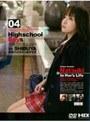 Highschool Days 04 ...