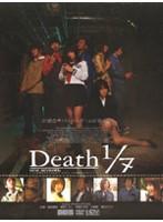 Death 1/7