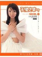 天使さまっ (3) MIKIEL model.唐沢美樹 ダウンロード