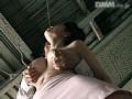 (143gd05)[GD-005] 肉欲廃工場の夫婦達 ダウンロード 36