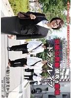清純女教師潮吹き崩壊ドラッグレイプ 堀口奈津美 30歳 ダウンロード