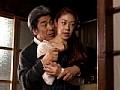 近親相姦遊戯 父と嫁 其の壱 橘美沙のサンプル画像
