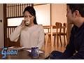 (143mas00018)[MAS-018] 田舎の近親相姦 息子が母を犯す瞬間 二ノ宮慶子 ダウンロード 7