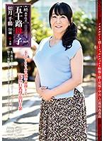 続・異常性交 五十路母と子 其ノ拾弐 如月千鶴 ダウンロード