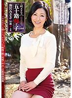 続・異常性交 五十路母と子其ノ弐拾参 海宮みさき ダウンロード