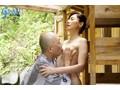 五十路母と子 番外編 温泉旅路 禁断の湯けむり近親交尾