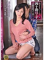 続・異常性交 四十路母と子 其ノ弐 平岡里枝子 ダウンロード