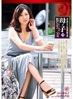 淫習の近親相姦 母と子 4 新澤久美子 ダウンロード