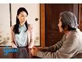 (143rbd00042)[RBD-042] 義父に飼育される嫁 ひとつ屋根の下で暮らす義父の恐眼 井上綾子 ダウンロード 1