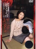 新・母子相姦遊戯 母と子 #4 石原小百合 ダウンロード