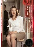 新・母子相姦遊戯 母と子 #7 青井マリ ダウンロード