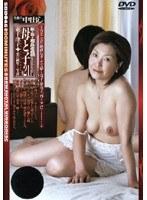 新・母子相姦遊戯 母と子 #21 東千津子 ダウンロード