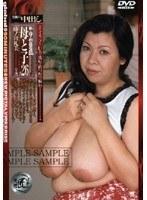新・母子相姦遊戯 母と子 #26 藤ノ宮礼美