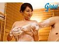 [SGM-50] 新・麗しの熟女湯屋 濃厚ねっとり高級ソープ 近藤郁