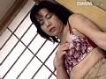 新近親遊戯 艶母相姦 (1) 笠木小百合6
