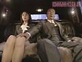 [CC-036] 覗かれた人妻 夫のいない昼下がりの若義母 (復刻スペシャルプライス版)
