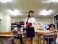義母教師〜禁じられた想い〜sample33