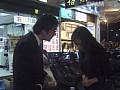 搭乗日誌〜国際線スチュワーデスの淫らな秘密〜sample28