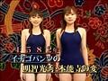 実写版 まいっちんぐマチコ先生 東大お受験大作戦!!sample14