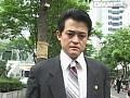 実録 痴漢物語 最も危険な猥褻遊戯sample19