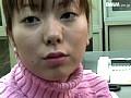 実録 痴漢物語 歪んだ恋の片道切符sample7
