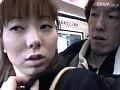実録 痴漢物語 歪んだ恋の片道切符sample9
